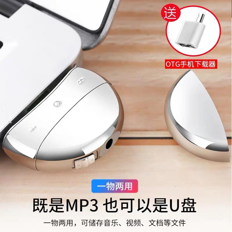 (khuyến mãi) máy nghe nhạc mp3 mp3