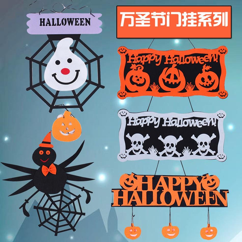 宸涛72g Halloween decoration props hanging ghosts supplies bar decorations haunted house hanging pumpkin door hanging hayb