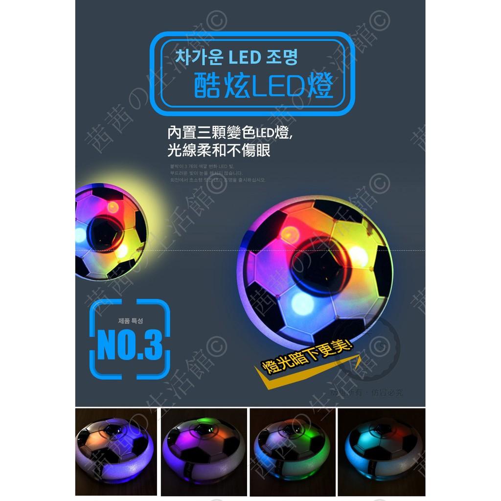 bóng bay ufo bay ufo có đèn led