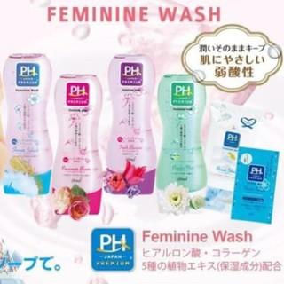 Dung dịch vệ sinh phụ nữ PH Care Premium Siêu thơm hàng nội địa Nhật 150ml thumbnail