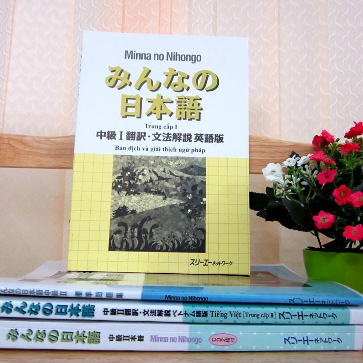 Giáo trình Minna no nihongo Trung cấp 1 Bản dịch và giải thích ngữ pháp tiếng Việt