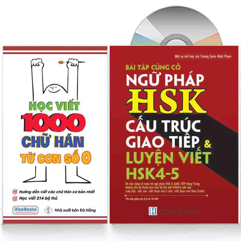 Sách - Combo: Học viết 1000 chữ Hán + Bài Tập Củng Cố Ngữ Pháp HSK – Cấu Trúc Giao Tiếp & Luyện Viết HSK 4-5