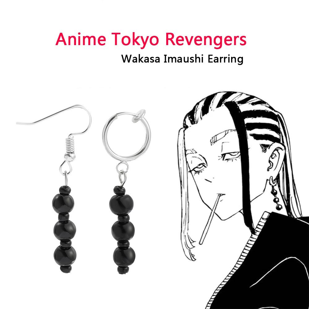 Bông tai hình nhân vật Wakasa Imaushi trong phim hoạt hình Tokyo Ghoul