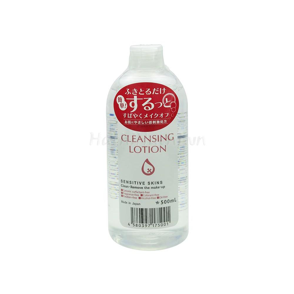 Lotion tẩy trang Pure Vivi 500ml chuyên dùng cho da nhạy cảm - 2884426 , 446633203 , 322_446633203 , 309000 , Lotion-tay-trang-Pure-Vivi-500ml-chuyen-dung-cho-da-nhay-cam-322_446633203 , shopee.vn , Lotion tẩy trang Pure Vivi 500ml chuyên dùng cho da nhạy cảm