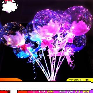 Bóng Galaxy kèm hoa phát sáng (hàng y hình)