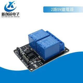 Mô Đun Rơ Le 2 Kênh 5v Cho Arduino