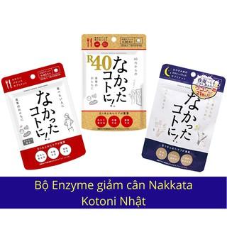 Viên uống Nucos Enzym Giảm Cân Ban Ngày, Ban Đêm, R40 Nhật Bản - Viên uống Enzyme giảm cân thumbnail