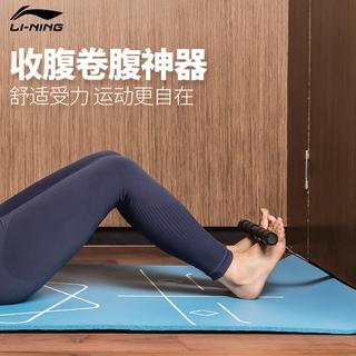 Dụng Cụ Hỗ Trợ Tập Yoga Tại Nhà Dành Cho Nam Và Nữ