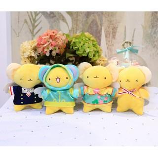 Gấu bông kero card captor sakura mặc quần áo G2B18 chó bông kero gấu bông dễ thương 20cm
