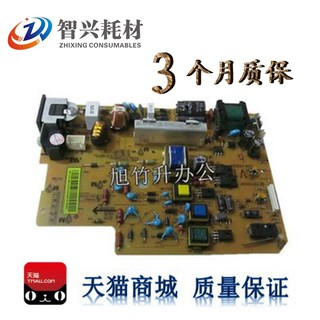 【Spot】Zhixing suitable for Samsung 2071 2070 761 760 2021 2020 power board high voltage board