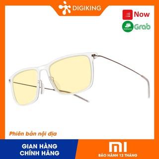 Kính chống ánh sáng xanh bảo vệ mắt Xiaomi Mijia Anti-Blueray Eye Glasses PRO thumbnail
