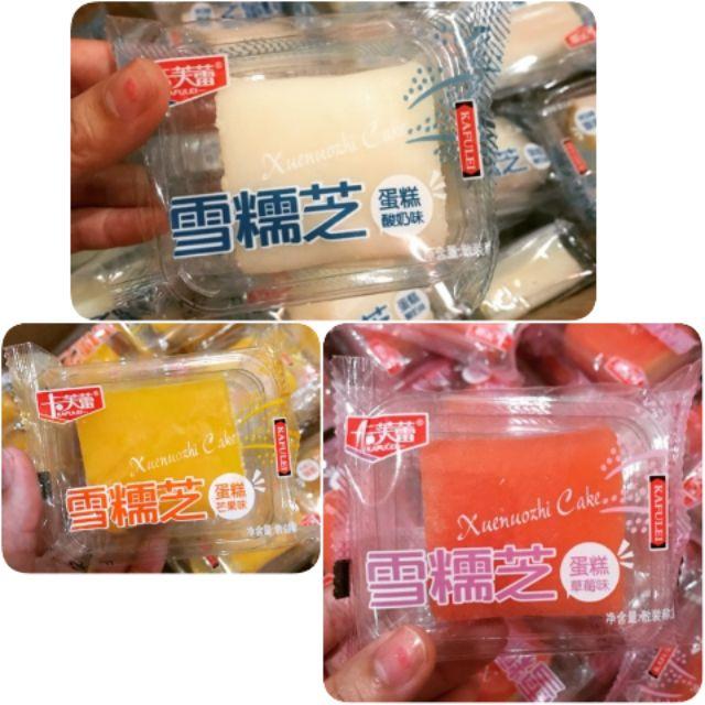 [HCM] Combo 5 Bánh mochi bông lan
