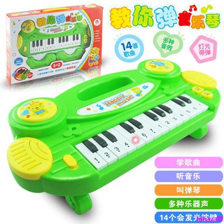 Orders over 250000 shipped music pat drum electronic piano baby infant children early education educational totahaya01