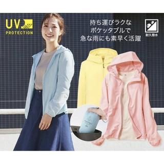 Áo Parka chống UV bỏ túi UNIQLO nữ auth Áo gió, Áo dù Uniqlo thumbnail