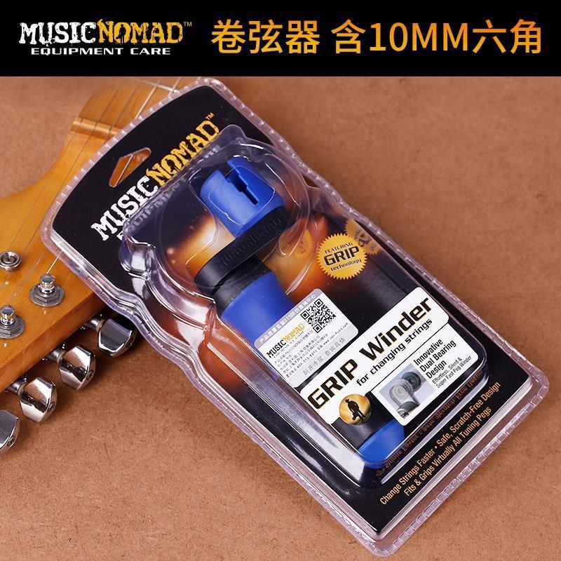 Dây Đàn Ghi Ta Điện / Bass / Guitar Bass / Điện / Guitar Cổ Điển N221