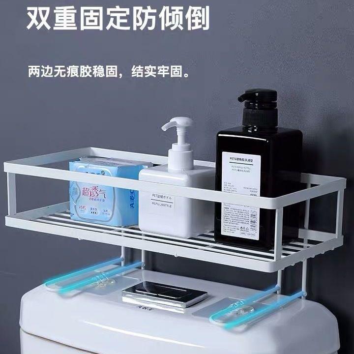 Kệ nhà tắm,kệ kim loại chữ nhật có chân gác bồn vệ sinh thông minh MÃ KGB1