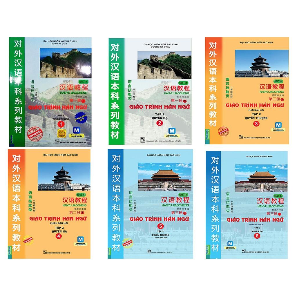 [Mã BMHOT11 giảm 15% đơn 99K] Sách - Bộ Giáo Trình Hán Ngữ Từ 1 Đến 6 Tặng Kèm Tập Viết Tiếng Hán