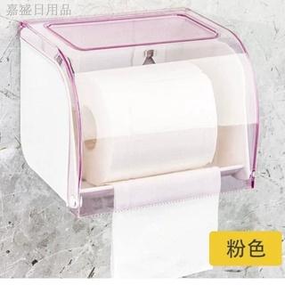 ▩✇Hộp đựng khăn giấy đục lỗ / Miễn phí đục lỗ Khay giấy vệ sinh Kệ cuộn Giấy giữ nhà vệ sinh Hộp đựng khăn giấy không th