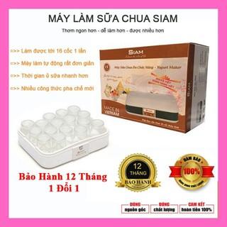 Yêu ThíchMáy làm sữa chua 16 cốc thủy tinh SIAM (Model - 2018)