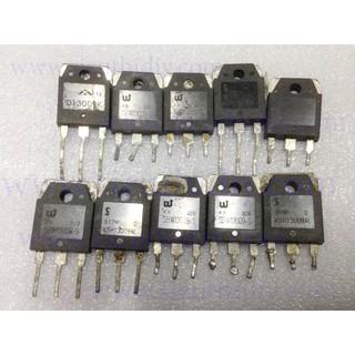 Transistor công suất 13009 To 3P tháo máy chính hãng (2c)