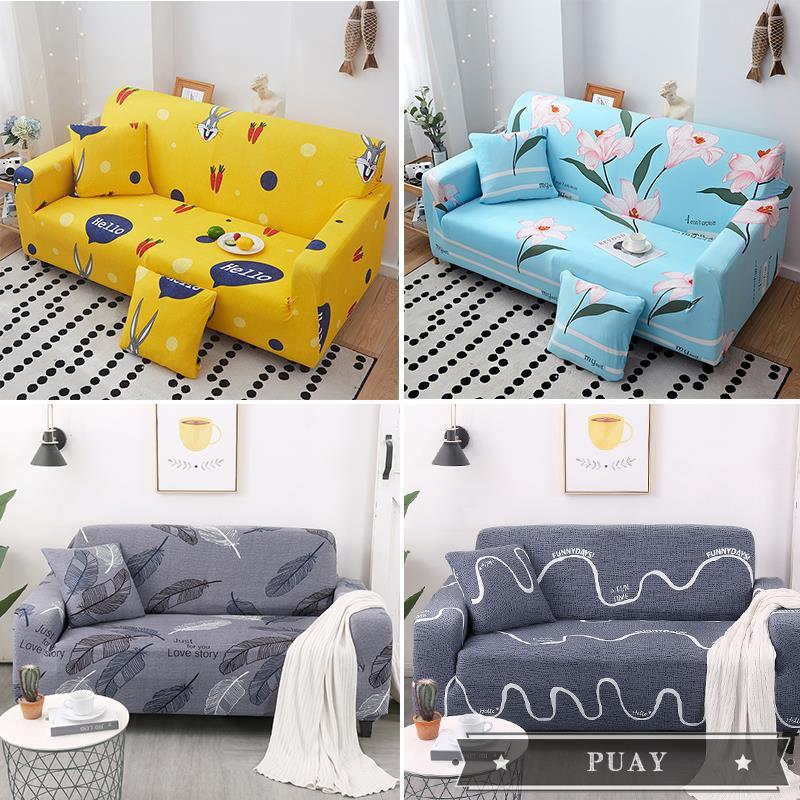 &All-inclusive universal sofa cover fabric sofa stretch cloth four seasons universal modern minimali