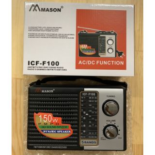 Radio Mason ICF - F100 thumbnail