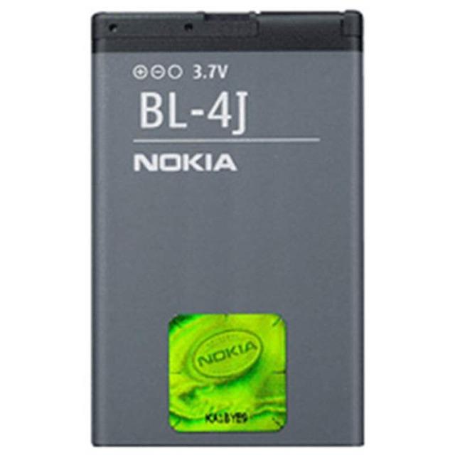 [SALE 10%] Pin điện thoại Nokia BL - 4J zin chống cháy nổ - 2407698 , 1125489945 , 322_1125489945 , 60000 , SALE-10Phan-Tram-Pin-dien-thoai-Nokia-BL-4J-zin-chong-chay-no-322_1125489945 , shopee.vn , [SALE 10%] Pin điện thoại Nokia BL - 4J zin chống cháy nổ