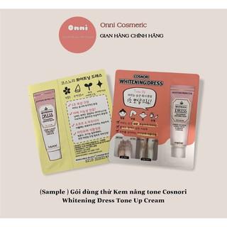 [Sample] Gói dùng thử COSNORI Whitening Dress Cream thumbnail