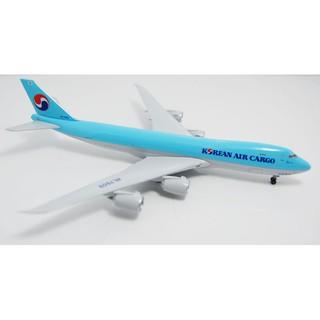 Mô hình máy bay Boeing 747-8F Korean Air Cargo tỉ lệ 1:400