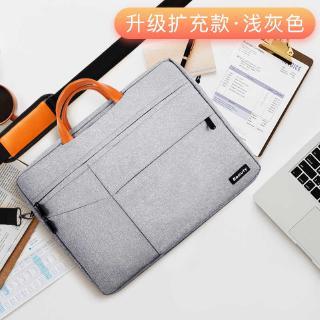 Túi Đựng Laptop Xiaomi Huawei 15.6 / 13.3 Inch Chất Lượng