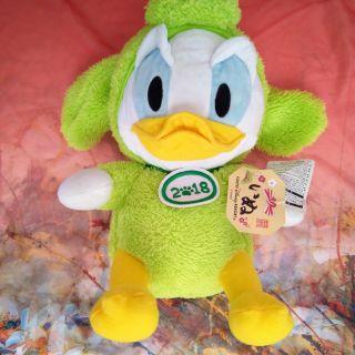 Vịt Donald lông xù Tokyo Disney resort