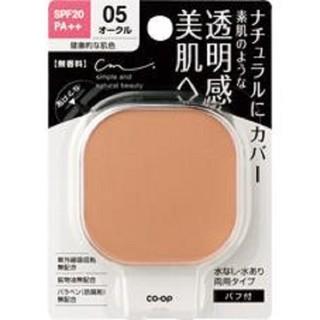 Phấn nền trang điểm che khuyết điểm, nếp nhăn CO OP UV powder foundation (lõi phấn) nội địa Nhật 15g thumbnail
