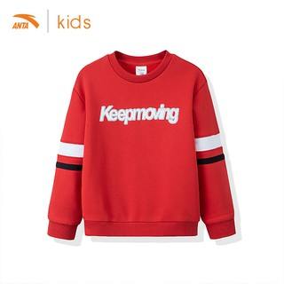 Áo dài tay bé gái Anta Kids nỉ bông ấm áp 36947729-2 thumbnail