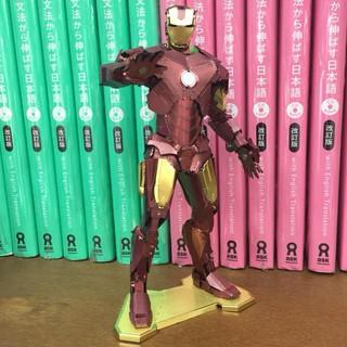 [XẢ HÀNG] Ironman – Mô hình kim loại 3D
