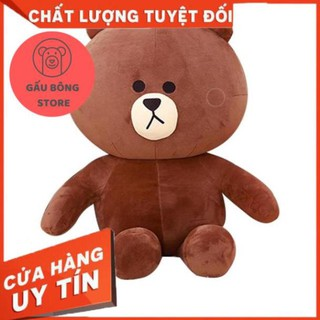 Gấu brown khổ vải 1m2 màu socola gấu bông store [HÀNG CAO CẤP]