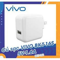 [Mã ELORDER5 giảm 10K đơn 20K] Củ sạc Vivo 8 Watt, 5V-1.6A BK-T-16S trắng
