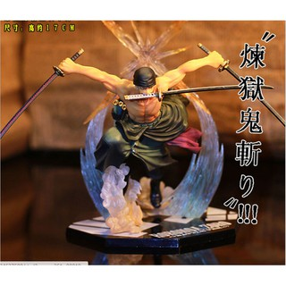 Mô Hình Figure Zoro One Piece – Battle Ver 2