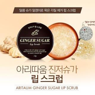 Tẩy Da Chết Môi Aritaum Ginger Sugar Lip Srub thumbnail