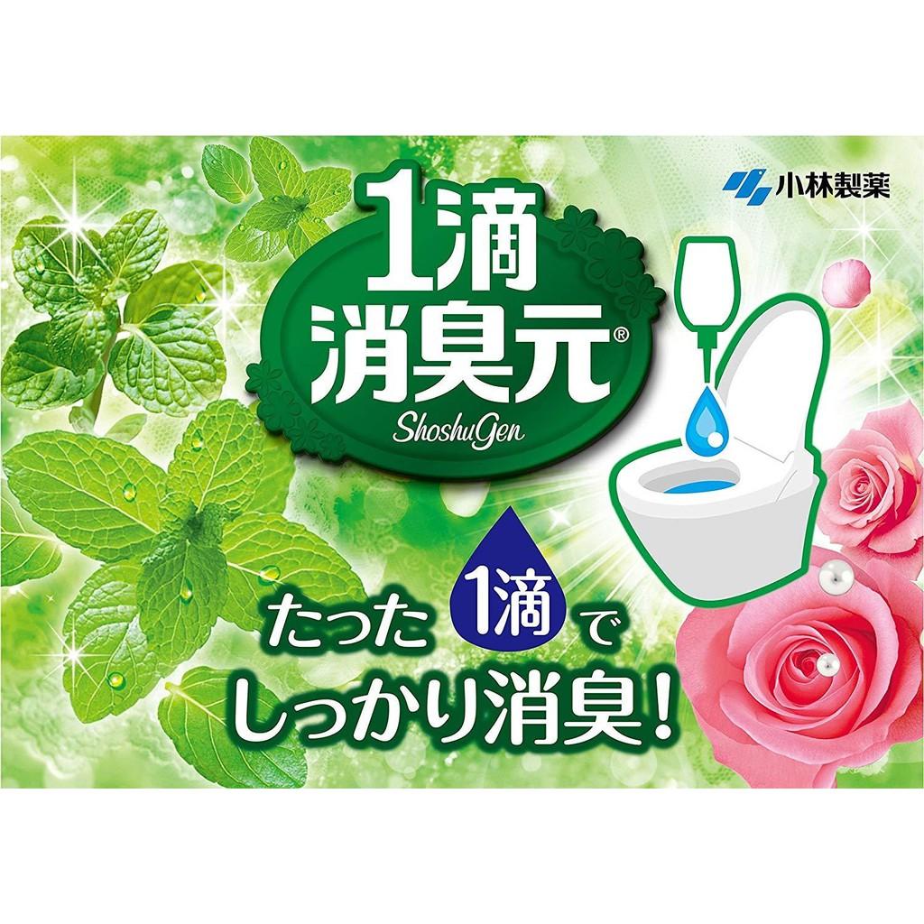 Nước hoa thơm nhỏ bồn cầu Shoshugen Kobayashi Nhật Bản 20ml