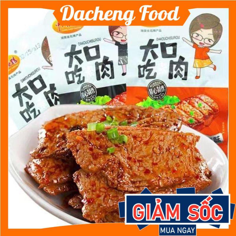Thịt Nướng BBQ ❤️FREESHIP❤️ 1 GÓI THỊT NƯỚNG BBQ 22g - Thịt Nướng Ăn Vặt Cay Ngon | Dacheng