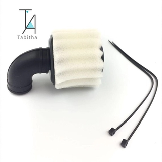 Gift Tabitha RC Engine Air Filter Cleaner Universal Fits for 1/8 Oil Motor Car RC Car Parts Part