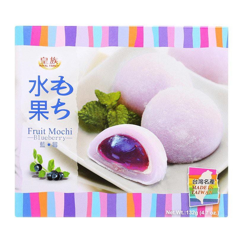 Bánh mochi Đài Loan việt quất Royal Family - Hộp 132g 4 bánh date 5.2020