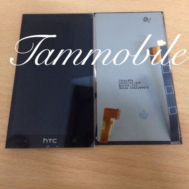 Màn hình HTC One M7