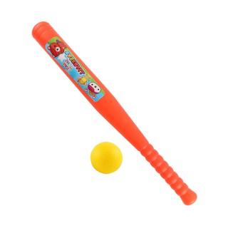[KM]_ Đồ chơi bóng chày mini cho bé