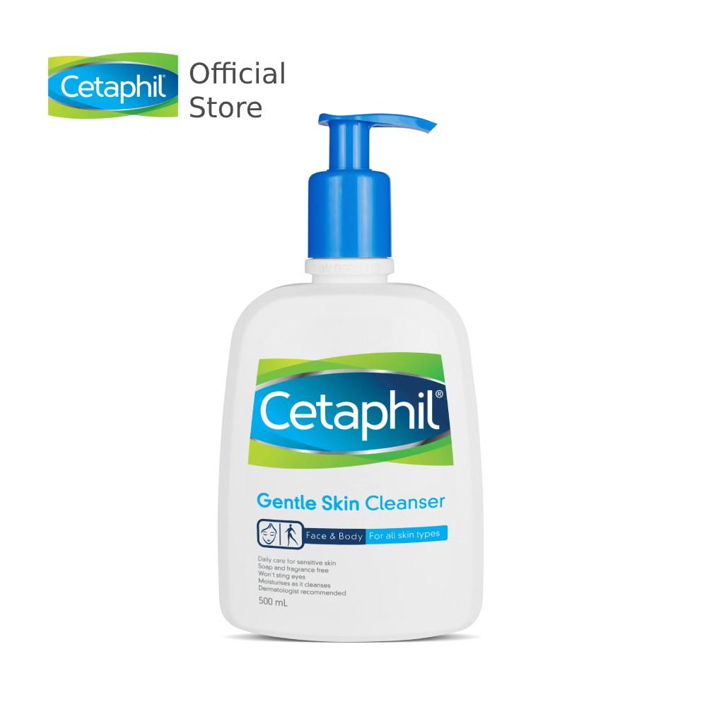 Sữa rửa mặt làm sạch dịu nhẹ Cetaphil Gentle Skin Cleanser 500ml