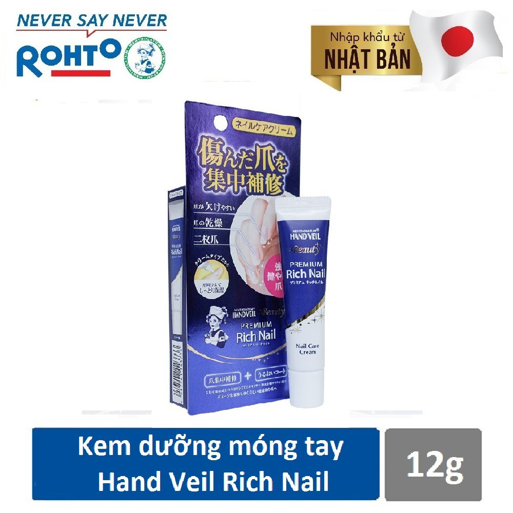 Kem dưỡng móng tay Mentholatum Hand Veil Premium Rich Nail 12g