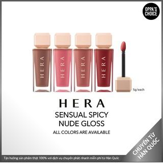 Son kem HERA Sensual Spicy Nude Gloss 5g chính hãng 100% thumbnail