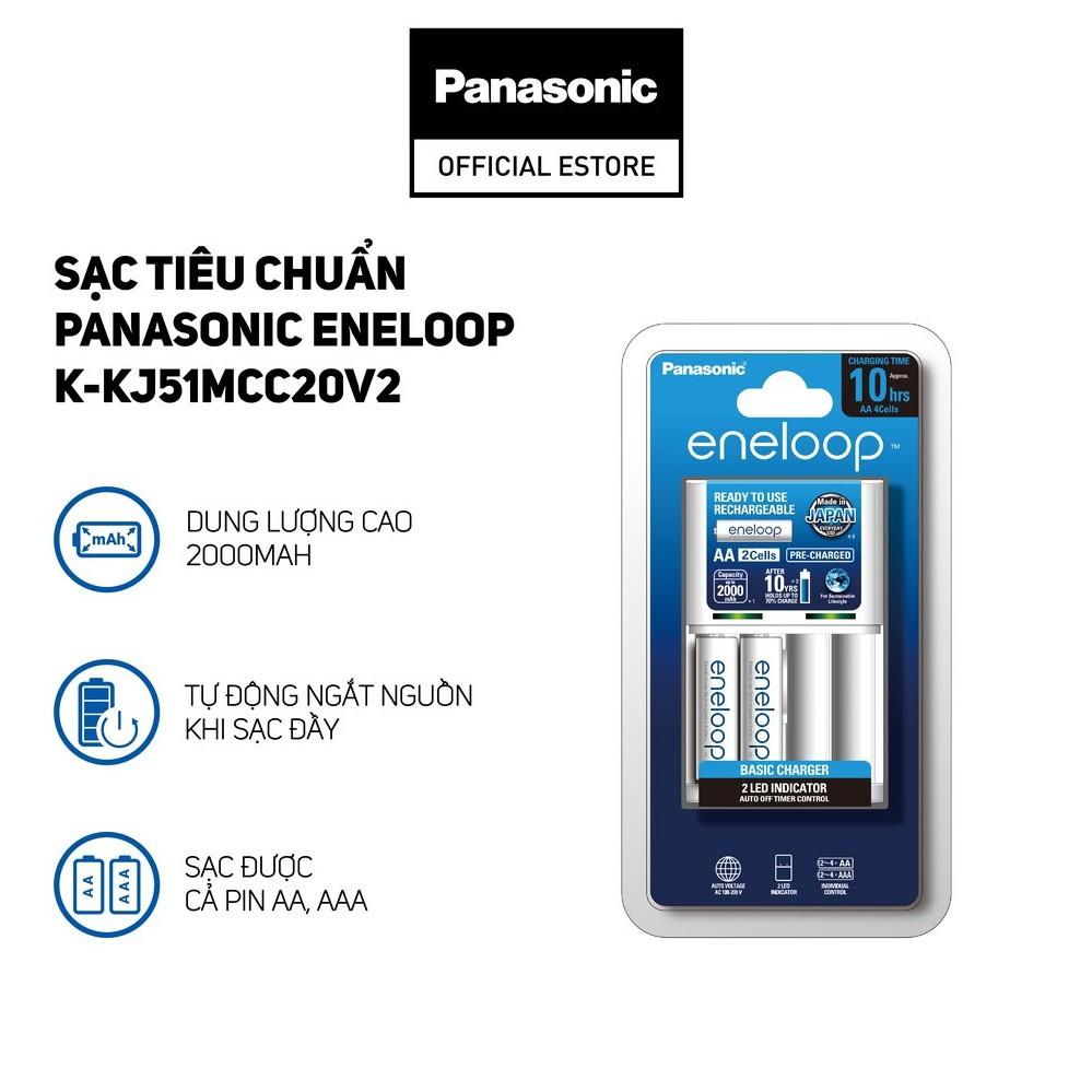 Sạc Tiêu Chuẩn Panasonic Eneloop Trong 10 Giờ K-KJ51MCC20V + Tặng 2 Viên Pin Sạc Standard 2000mah (Trắng) - Hàng Chính H