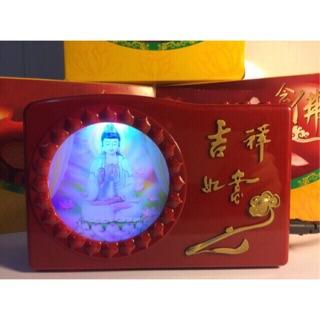 [Mã SMI23 giảm 8% đơn 300K] Máy Niệm Phật 20 Bài – Niệm Phật Tịnh Tâm