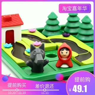 Trứng chim cút nhỏ 3-4-6 tư duy logic đào tạo Cô bé quàng khăn đỏ và câu đố sói xám lớn